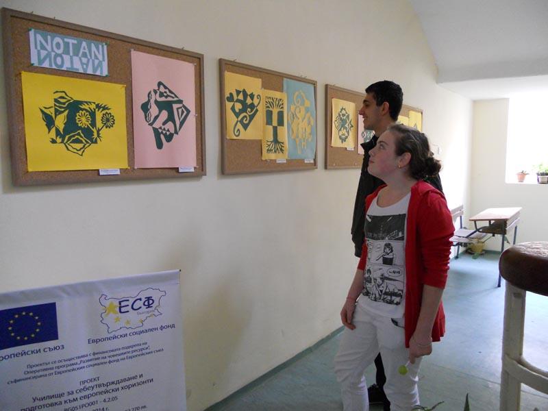 exhibition01